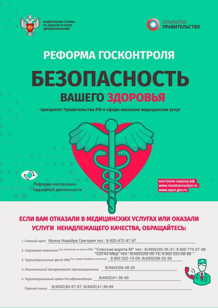 Работа сиделки в москве пансионат для престарелых